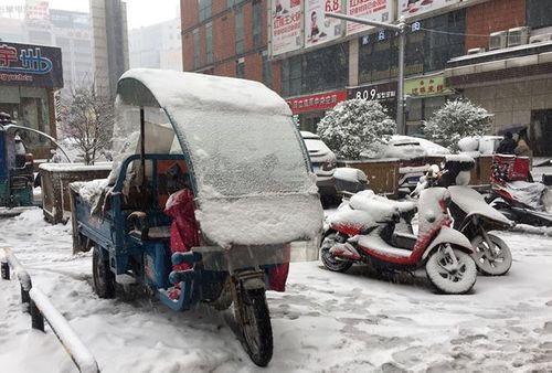Trận chung kết U23 châu Á có khả năng bị hoãn vì tuyết rơi dày đặc - Ảnh 1