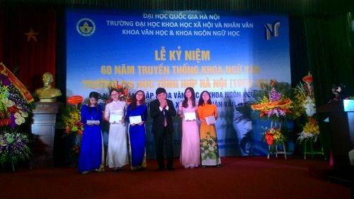Kỷ niệm 60 năm truyền thống khoa Ngữ văn, trường ĐH Tổng hợp Hà Nội (1956-2016) - Ảnh 1