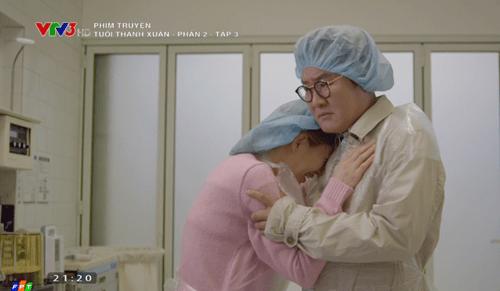 Tuổi thanh xuân phần 2 tập 3: Kang Tae Oh tỉnh lại, nhìn Nhã Phương xa lạ - Ảnh 6