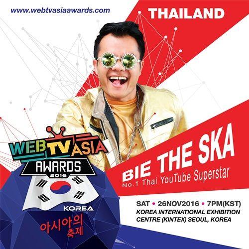 Dàn sao Việt chuẩn bị đến Hàn Quốc tham gia WebTV Asia adwwards 2016 - Ảnh 3