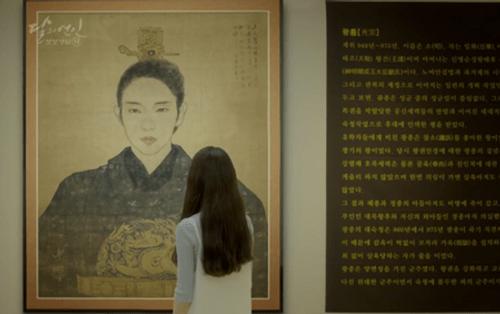 Người tình ánh trăng tập cuối: IU sinh con cho Lee Jun Ki, trở lại thời hiện đại - Ảnh 16