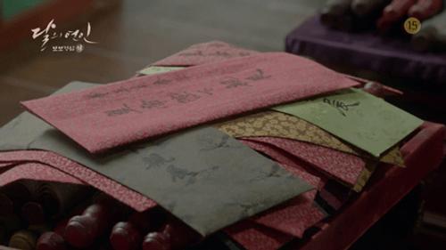 Người tình ánh trăng tập cuối: IU sinh con cho Lee Jun Ki, trở lại thời hiện đại - Ảnh 5