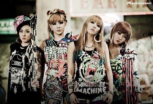 2NE1 chính thức tan rã sau 7 năm - Ảnh 1