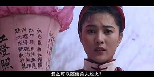 Hé lộ hồng nhan tri kỷ của Hoàng Phi Hồng ngoài đời và trên phim - Ảnh 11