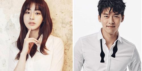 Hyun Bin xác nhận hẹn hò mỹ nhân kém 8 tuổi Kang So Ra - Ảnh 1