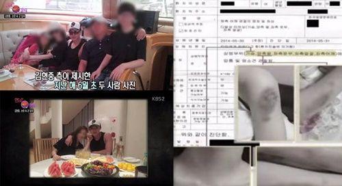 Bạn gái Kim Hyun Joong bịa chuyện mang thai, đối mặt với nguy cơ ngồi tù - Ảnh 1