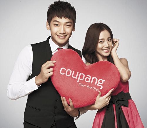 Tiết lộ về lần đầu gặp gỡ và bộ đồ cưới đặc biệt của Rain - Kim Tae Hee - Ảnh 1
