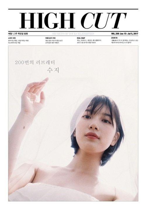 Thực đơn ăn kiêng khắc nghiệt của 3 mỹ nhân đình đám hàng đầu xứ Hàn - Ảnh 6