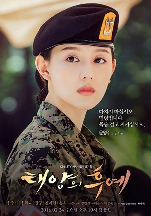 Đây là Kim Ji Won, và cô ấy đã không còn chỉ đóng vai phụ nữa! - Ảnh 13