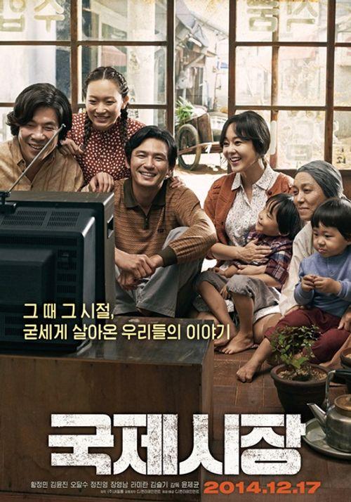 8 bộ phim lãng mạn Hàn Quốc hay nhất mọi thời đại - Ảnh 5