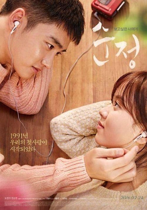 8 bộ phim lãng mạn Hàn Quốc hay nhất mọi thời đại - Ảnh 7