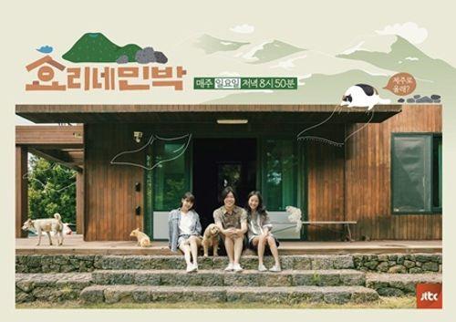 """Với hành động này, Lee Hyori xứng đáng là """"cô tiên quốc dân"""" trong lòng người hâm mộ - Ảnh 1"""