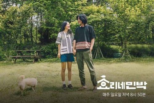 """Với hành động này, Lee Hyori xứng đáng là """"cô tiên quốc dân"""" trong lòng người hâm mộ - Ảnh 2"""