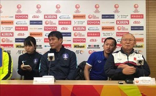 HLV Park Hang Seo tiếp thêm tự tin cho các học trò trước trận gặp U23 Hàn Quốc - Ảnh 1