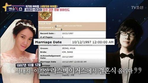 Scandal hẹn hò gây sốc nhất trong lịch sử showbiz Hàn Quốc - Ảnh 4