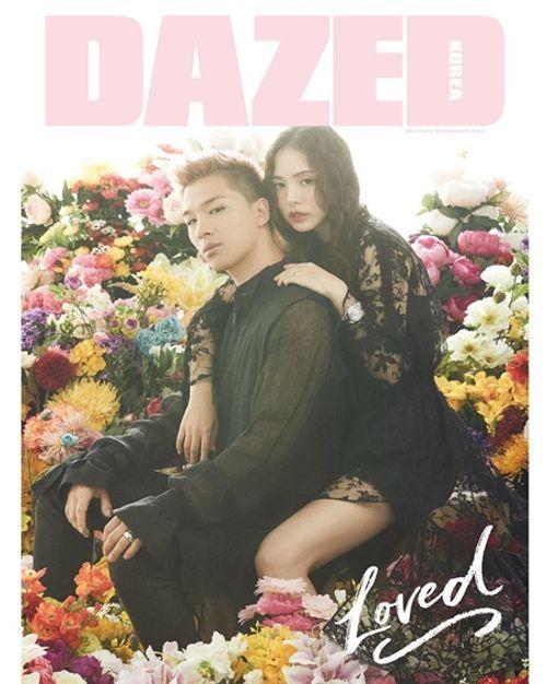 Cặp đôi Taeyang - Min Hyo Rin hé lộ ảnh cưới đẹp long lanh trước ngày trọng đại - Ảnh 1