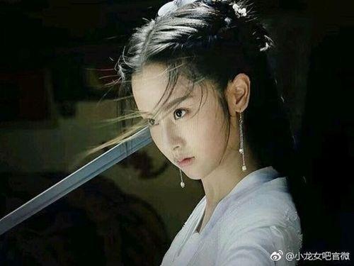 Nàng Tiểu Long Nữ mới nhất của Kim Dung: Nhan sắc thoát tục, khí chất thơ ngây - Ảnh 3