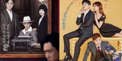 Điểm lại 9 xu hướng phim Hàn nổi bật năm 2017 - Ảnh 4