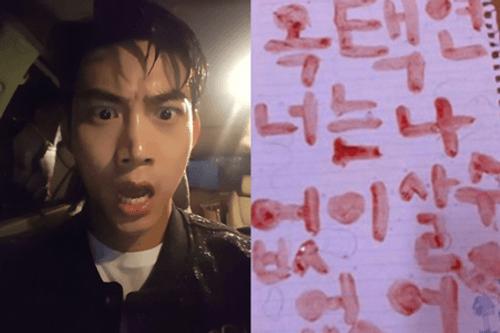 13 câu chuyện về fan cuồng khiến thần tượng Kpop sợ hãi suốt đời - Ảnh 13
