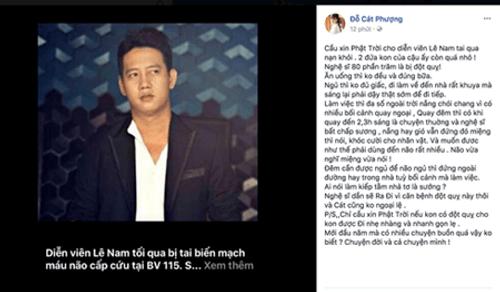 Diễn viên hài Lê Nam bất ngờ đột quỵ ngay đầu năm mới - Ảnh 1