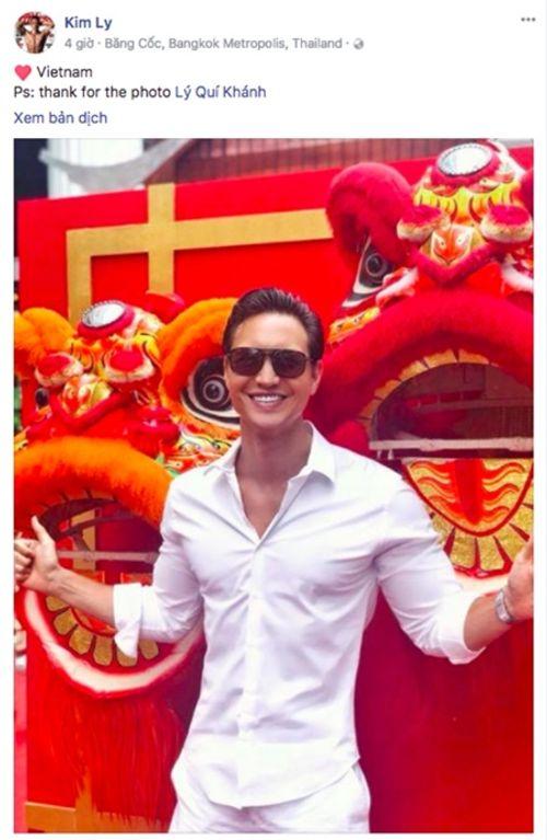 Cặp đôi Hà Hồ - Kim Lý du lịch Thái Lan đầu năm mới - Ảnh 2
