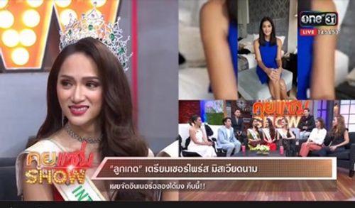 """Clip: Hương Giang nhận món quà đặc biệt sau khi bị hỏi chuyện """"mua giải"""" trên truyền hình Thái - Ảnh 2"""