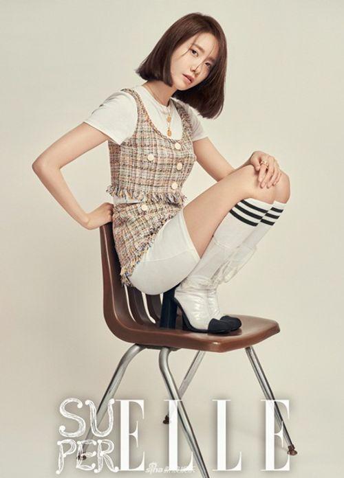 """Diện đồ """"kỳ quặc"""" mà vẫn đẹp đến như vậy, quả thực là Yoona! - Ảnh 7"""