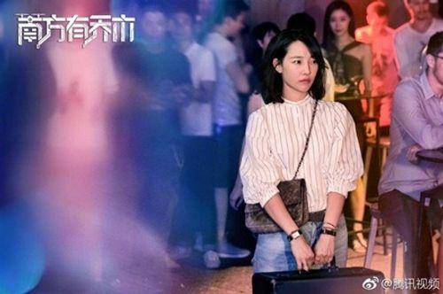 """Trần Vỹ Đình sẵn sàng """"đốn tim"""" thiếu nữ với """"Nam Phương Hữu Kiều Mộc"""" - Ảnh 2"""