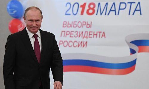 Bầu cử Tổng thống Nga: Ông Vladimir Putin tái đắc cử - Ảnh 1