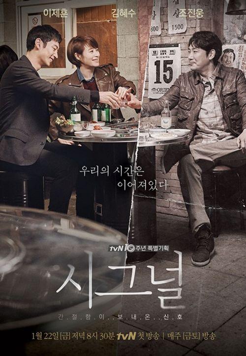 """Top 10 phim xứ Hàn khiến chị em """"mê mệt"""" - Ảnh 1"""