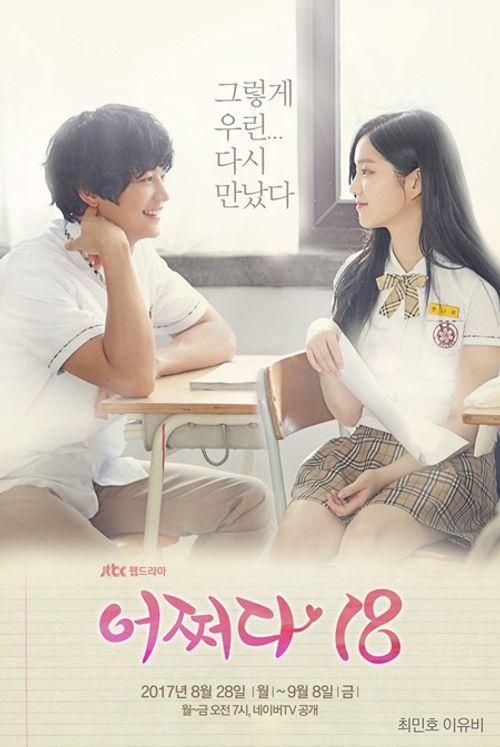 """Top 10 phim xứ Hàn khiến chị em """"mê mệt"""" - Ảnh 10"""