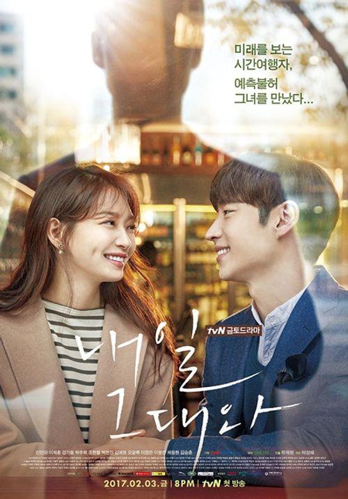 """Top 10 phim xứ Hàn khiến chị em """"mê mệt"""" - Ảnh 5"""