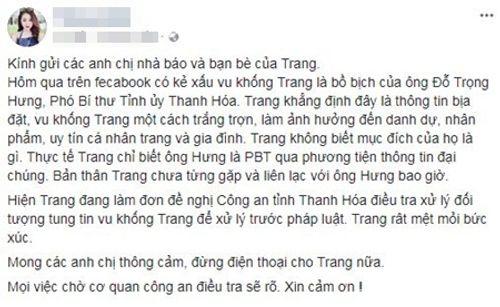 """Cô gái bị đồn là bồ nhí lãnh đạo Thanh Hóa mở lại facebook, đăng """"thông cáo"""" - Ảnh 4"""