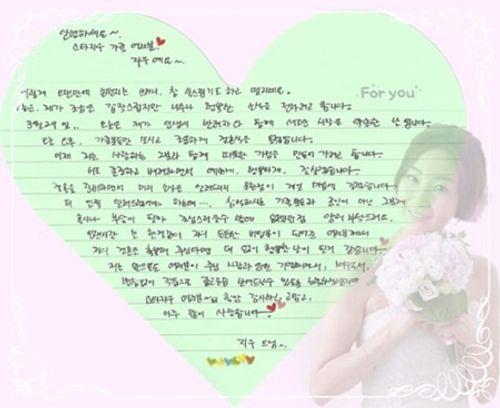 Choi Ji Woo bất ngờ kết hôn, chỉ thông báo trước lễ cưới vài giờ - Ảnh 2