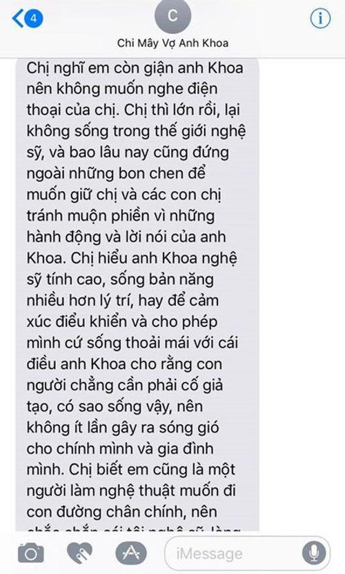 """Phạm Lịch tung tin nhắn bằng chứng, thêm một người tố Phạm Anh Khoa """"gạ tình"""" - Ảnh 2"""