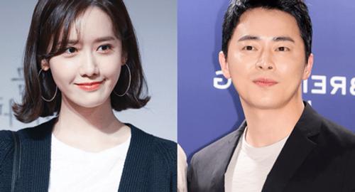 Yoona sánh đôi Jo Jung Suk trong phim điện ảnh mới - Ảnh 1