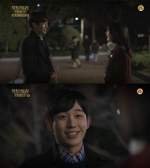 """Những vai diễn ấn tượng của Jung Hae In trước khi """"khuynh đảo"""" màn ảnh với """"Chị đẹp"""" - Ảnh 3"""