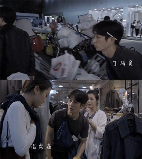 """Những vai diễn ấn tượng của Jung Hae In trước khi """"khuynh đảo"""" màn ảnh với """"Chị đẹp"""" - Ảnh 4"""