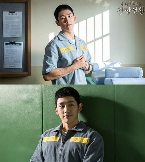 """Những vai diễn ấn tượng của Jung Hae In trước khi """"khuynh đảo"""" màn ảnh với """"Chị đẹp"""" - Ảnh 8"""