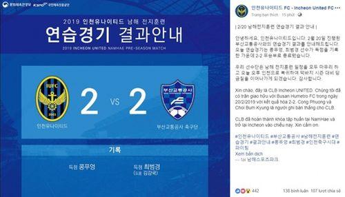 K.League chưa mở màn, Công Phượng đã có bàn thắng đầu cho Incheon United - Ảnh 1