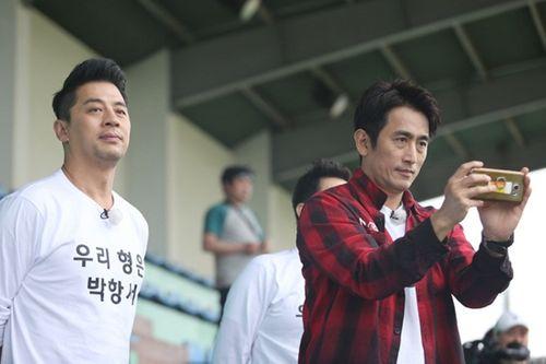 """Cha In Pyo cùng dàn sao Hàn đến Việt Nam, gọi ông Park là """"người anh của chúng ta"""" - Ảnh 3"""
