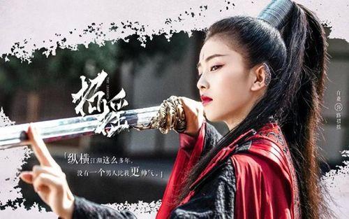 Nhan sắc loạt nữ thần cổ trang thế hệ mới của màn ảnh Hoa ngữ - Ảnh 11