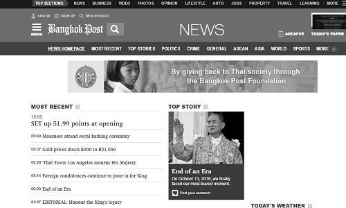 Báo Thái Lan chuyển sang màu đen trắng để tang Quốc vương - Ảnh 1