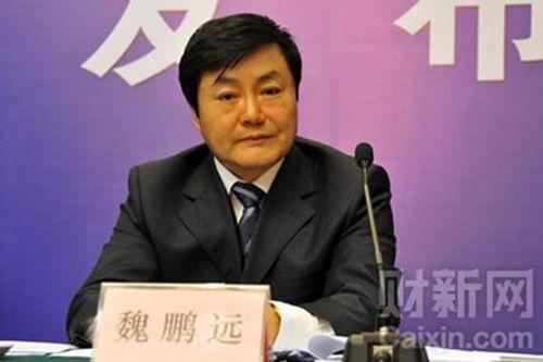 Trung Quốc tuyên tử hình quan chức giấu hơn một tấn tiền trong nhà - Ảnh 1