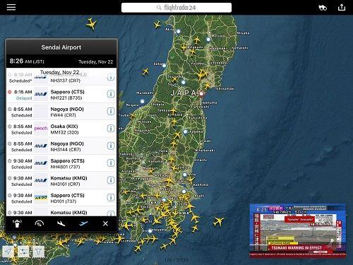 Nhật Bản vội vã sơ tán dân đề phòng sóng thần sau động đất 7,4 độ - Ảnh 2