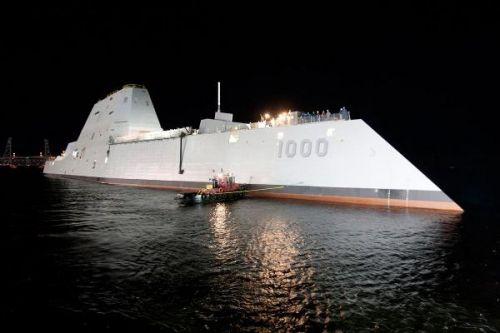 Tàu khu trục 4 tỷ USD mới của Mỹ bất ngờ bị hỏng - Ảnh 1