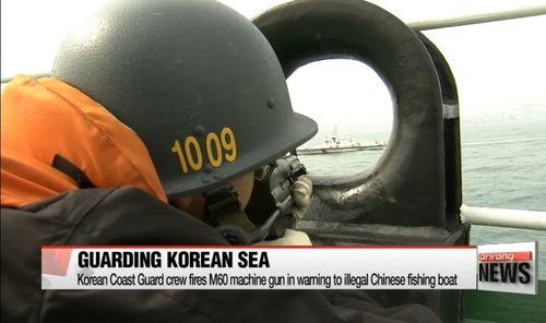 Chi tiết vụ cảnh sát biển Hàn Quốc lần đầu nã đạn vào tàu cá Trung Quốc - Ảnh 1