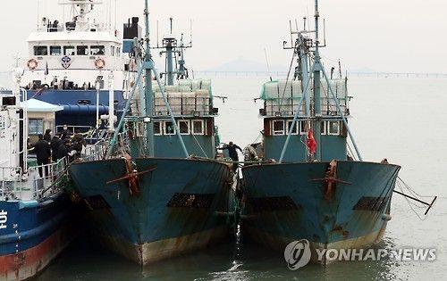 Chi tiết vụ cảnh sát biển Hàn Quốc lần đầu nã đạn vào tàu cá Trung Quốc - Ảnh 2