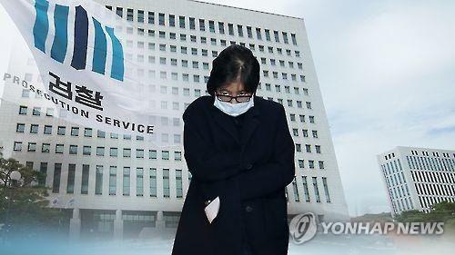 Hàng loạt nghị sĩ Hàn Quốc kêu gọi Tổng thống Park từ chức - Ảnh 1