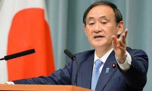 Nhật yêu cầu Trung Quốc giải thích vụ thu giữ tàu lặn của Mỹ - Ảnh 1